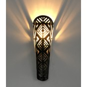 Moroccan Metal Wall Light Lampshade - IWL-A1
