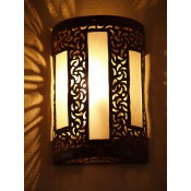 Moroccan Glass Wall Lamp Shades - WGL2